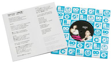 レコードジャケットコースター (シングル盤)